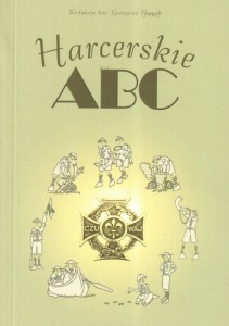 harc-abc.jpeg